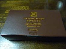 P1180923-AZUKI.jpg