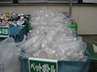 リサイクル?