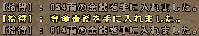 1-23毒斧DROP