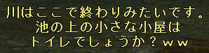 a2-11おちゃめなGM