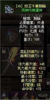 a3-18神