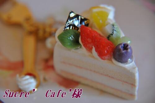 ERIさんのショートケーキキーホルダー♪