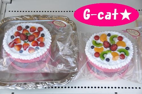 もみじ祭り ケーキ