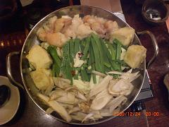 モツ鍋15