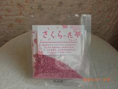 桜の花フリーズドライフレーク15