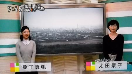 桑子真帆 太田景子_20131129195621