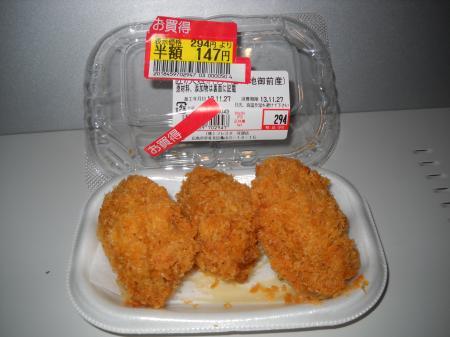 牡蠣(かき)フライ_20131129195033