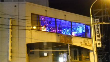クリスマスツリー_20131201013323
