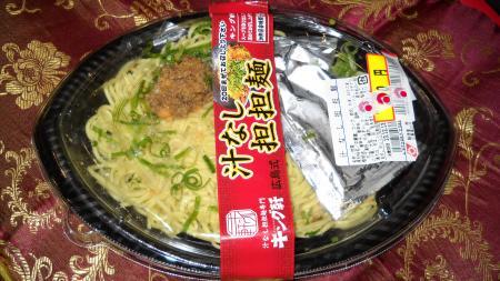 キング軒 坦々麺_20131231065420