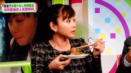杉原杏璃 坦々麺_20131231065148