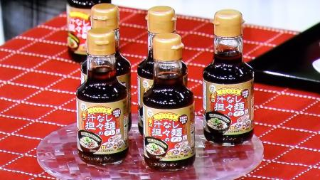 川中醤油 坦々麺_20131231065206