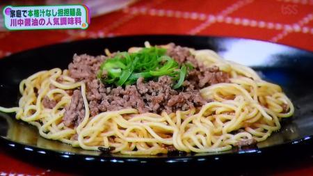 川中醤油 坦々麺_20131231065130