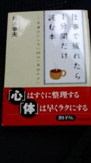 20100527124212.jpg