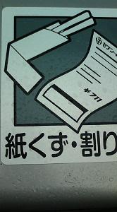 セブンで711円の買い物♪
