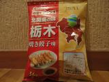20110614 焼き餃子味のポテト