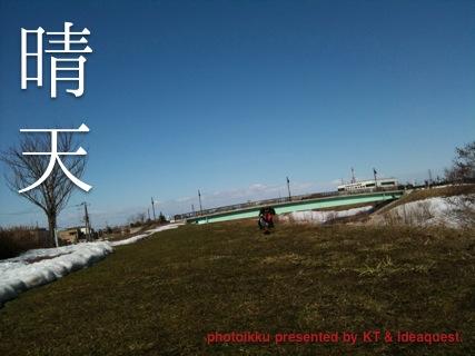 IMG_1540_20110405215532.jpg