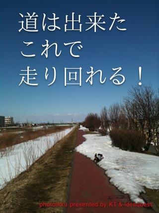 IMG_1545_20110405215523.jpg