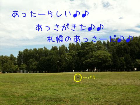 IMG_6020_20110722232358.jpg