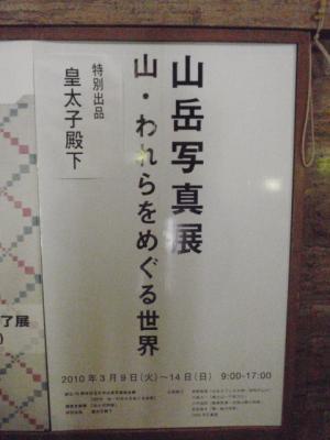 100311-13.jpg