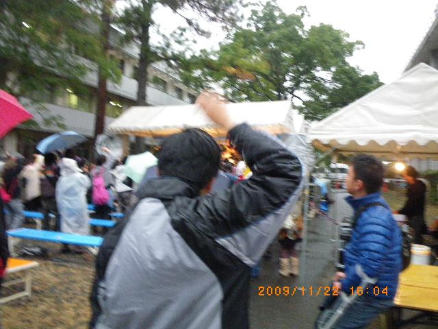 2009-11-22 16-04-14_0013