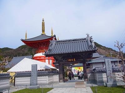 1大黒天 八浄寺
