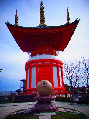 2大黒天 八浄寺