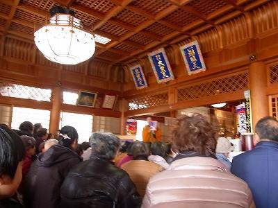 4大黒天 八浄寺