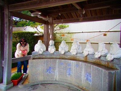 3大黒天 八浄寺