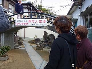 8寿老人 宝生寺