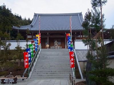 12弁財天 智禅寺