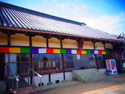 16福緑寿 長林寺