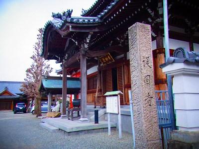 22布袋尊 護国寺