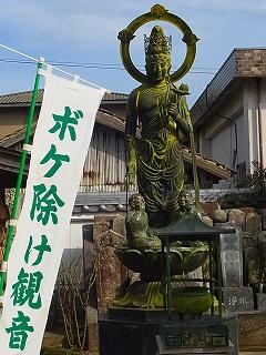 26恵比寿 万福寺