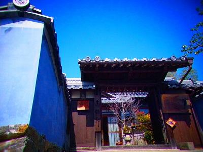 14内子 高橋邸