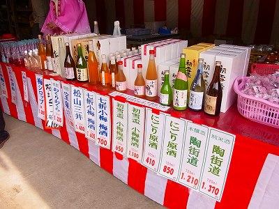 30砥部 梅祭り