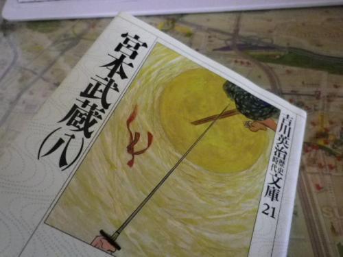 musashi_convert_20110930075040.jpg