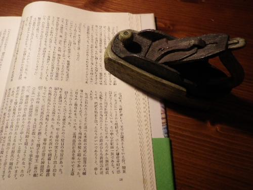 nittayoshisada_convert_20111106214419.jpg