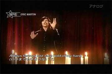 ERIC MARTIN - いつかのメリークリスマス