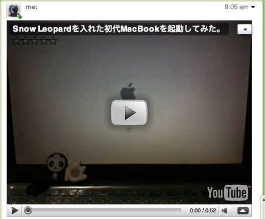 スクリーンショット(2009-11-14 9.06.00)