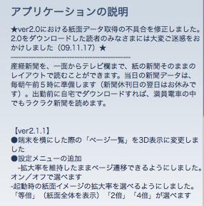 スクリーンショット(2009-11-17 19.34.13)
