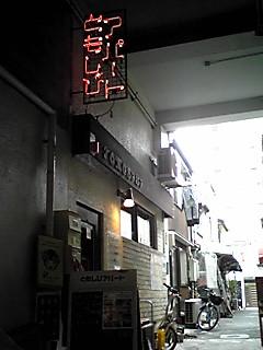 tomoshibi1.jpg
