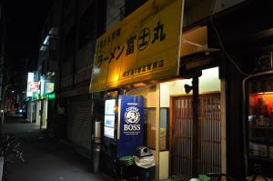 fujimarukajiwara2.jpg
