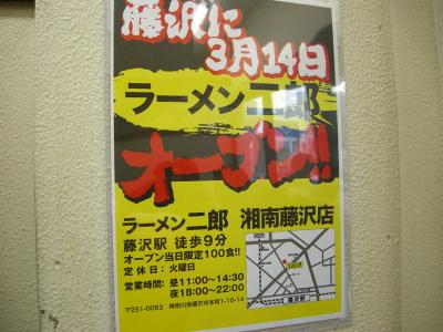 jirokoiwa2-1.jpg
