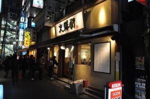 taisyoukenyokohama2.jpg
