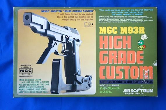 MGC M93R HGC7