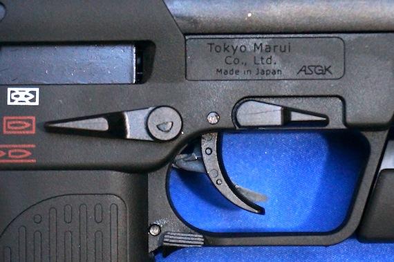 マルイMP7−10