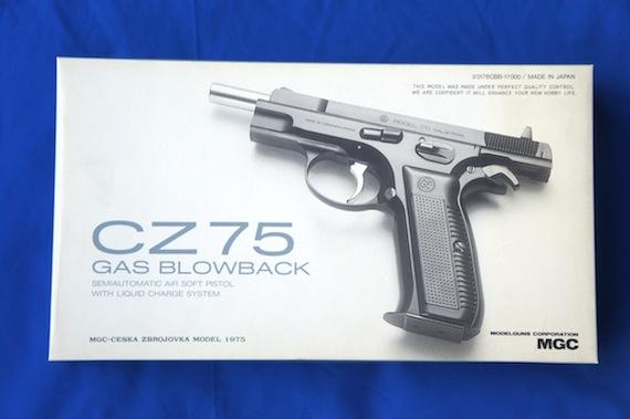 MGC Cz2nd−7