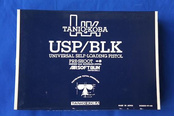 タニコバUSP 1st