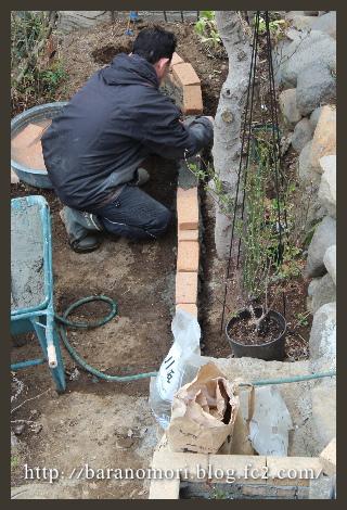 庭づくり 花壇