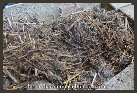 ボカシ 堆肥 稲わら 竹粉